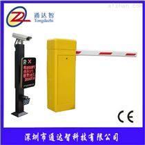 識別閘機TDZ-D612智能停車場車輛識別系統