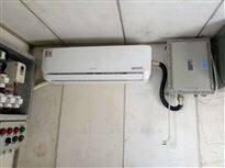 BKFKT-3.5挂式冷暖防爆空调1.5匹