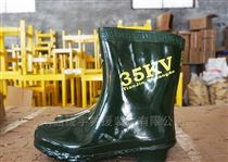 高壓電絕緣靴 絕緣膠靴 電工防護靴