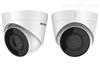 DS-IPC-T12H-I海康威视DS-IPC-T12H-I  200万网络摄像机