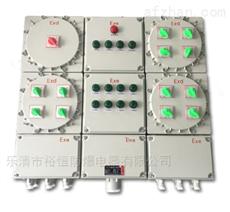 BXK-污水处理DCS防爆控制柜
