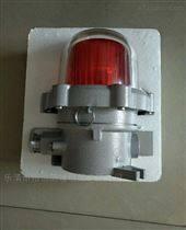 BBJ-防爆声光报警器120分贝闪光警示灯