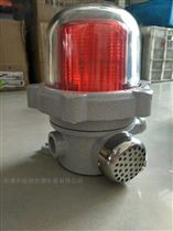 BBJ-高分贝防爆声光报警器