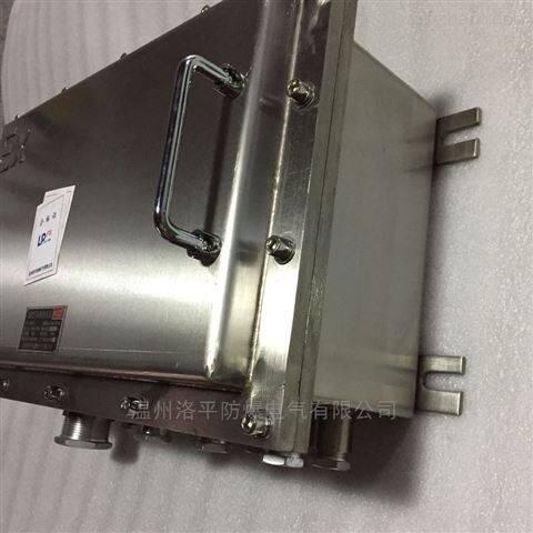 3MM不锈钢防爆配电箱 防爆网络机柜