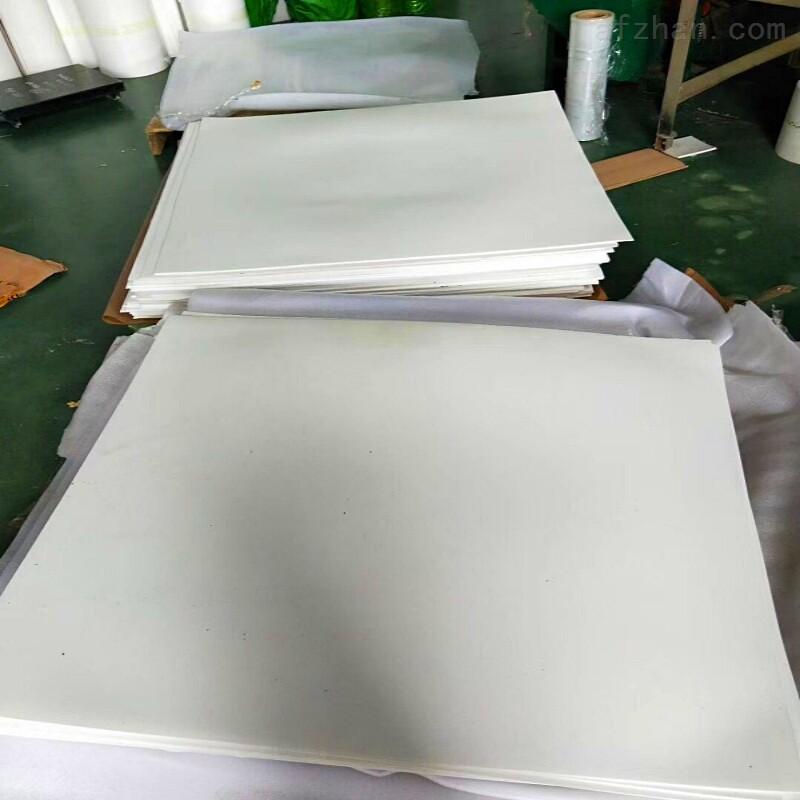 南京纯料聚四氟乙烯板0.5mm厚 批发直供正品
