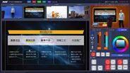 4K微課制作直播系統網絡教學虛擬微課室搭建