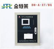 四川防火门监控器DH-A-FM/BG