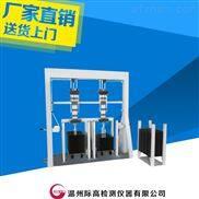 土工材料拉伸蠕变试验系统 高精度转换器