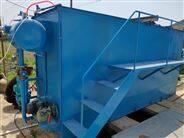 濰坊魯瑞環保一體化污水處理設備生產廠家