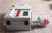 铸铝防爆仪表箱