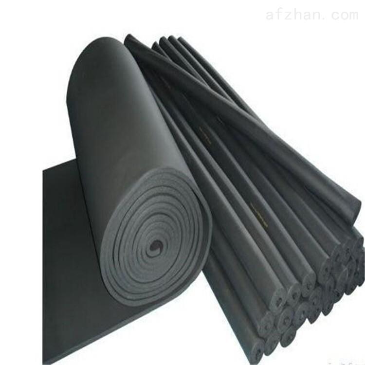 橡塑管直销 橡塑保温管