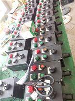 BZC8050全塑防爆防腐操作柱