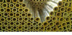 32*20mm加筋铝箔贴面橡塑管