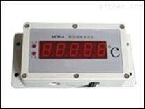 数字温度显示仪  DCW-4  库号:M355337