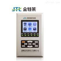 异步电动机保护JTL-D540(20kv以下使用)