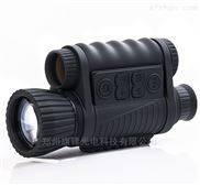 便携式高清红外远距侦测夜视仪拍摄系统