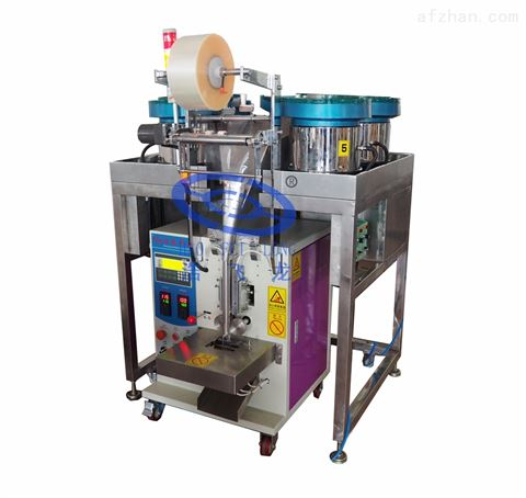 全自动螺丝五金配件包装机计数螺丝打包机械
