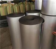 海阳B1级难燃橡塑保温管厂家