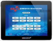 BEcontrol IPAD矩陣\大屏控制方案