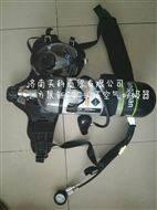 RHZKF9/30背負式空氣呼吸器