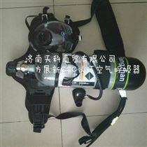 3C认证方展RHZK9正压式空气呼吸器价格