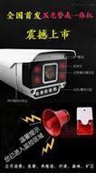 黑光摄像机,全彩高清警戒机