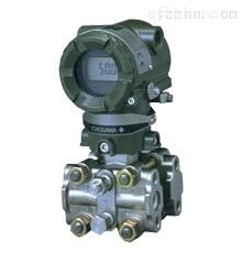 原装横河EJA430E压力变送器