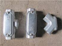 不锈钢弯通防爆穿线盒