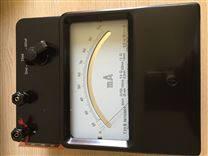 D26-W交直流电压表