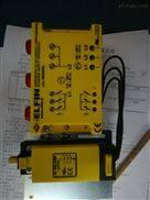 德国ELFIN连接器030FAP-ELFIN灯管050PE13C