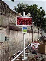 深圳工地扬尘TSP在线监测设备包安装包联网