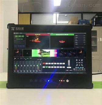 演播室高清导播直播系统便携直播录播一体机