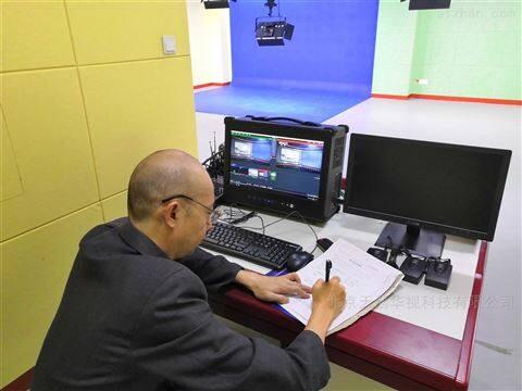 一键抠像合成虚拟演播室系统
