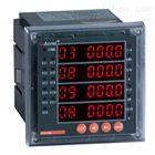 安科瑞多回路监控装置 AMC系列