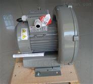 超声波清洗机专用达纲高压风机