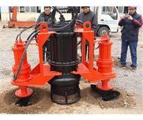 极好的铰刀潜水砂浆泵    耐磨搅拌泥浆泵