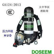 供应道雄DOSEEM空气呼吸器RHZK6.8