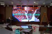 深圳厂家供应贵溪市瑞昌市政府大厅LED全彩显示屏p1.8-p1.9-p2,16:9定制价格