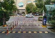 車牌識別智能停車場道閘