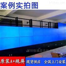 55寸3.5mm超窄边液晶拼接电视墙