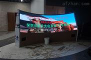 深圳厂家供应石家庄市唐山市政府大厅LED全彩显示屏p1.8-p1.9-p2,16:9定制价格