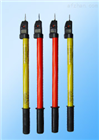 YDQ-500KV高压验电器