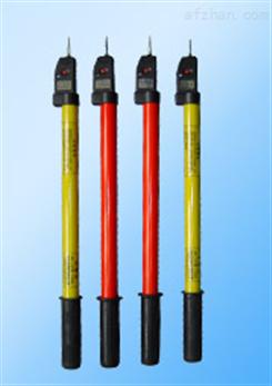 6KV高压验电器