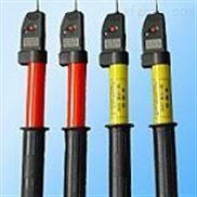 SG-500KV高压验电器