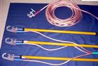 JDX 3+1式三相接地线