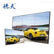 高清液晶拼接屏监视器无缝电视墙