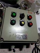 电动盲板阀防爆控制箱