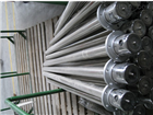 HRY,SRY型管状电加热器介绍