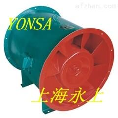 HTF-III-NO4.5中压型高温消防排烟专用风机