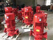 CDL单级铸铁消防泵厂家
